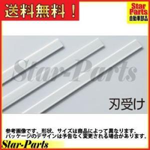 ペーパーカッター(ロータリー式) 刃受け 5本入 DN-600C コクヨ|star-parts2