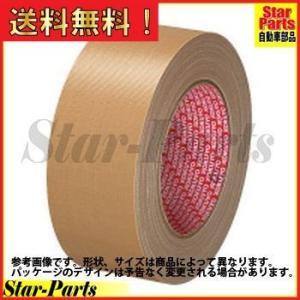 布粘着テープ 50mm×25m TG-250 コクヨ|star-parts2