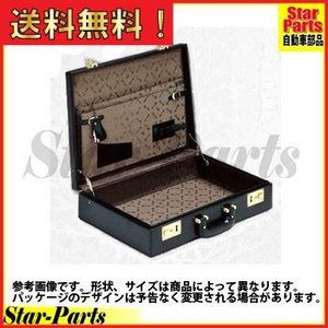 ビジネスバッグ(アタッシュケース) B4 W450×D100×H320mm カハ-B4B3D KKY コクヨ コクヨ star-parts2