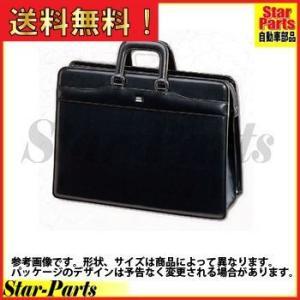 ビジネスバッグ(手提げカバン) 黒 B4 W480×D160×H345mm カハ-B4T4D KKY コクヨ コクヨ star-parts2