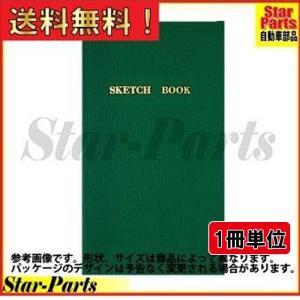 測量野帳(スケッチブック) 上質紙40枚 セ-Y3 コクヨ|star-parts2