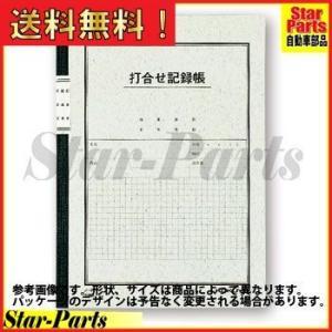 用途別ノート 打合せ記録帳 6号(セミB5) 40枚 ノ-84 コクヨ|star-parts2