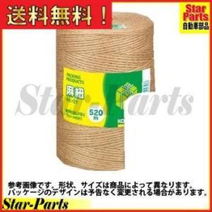 麻紐 チーズ巻き 520m ホヒ-31 コクヨ|star-parts2