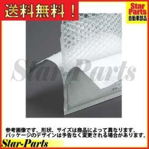 小包封筒(軽量タイプ) 内寸230×125mm カセット・FD用 ホフ-112 コクヨ|star-parts2