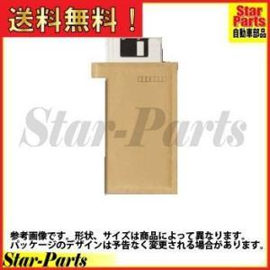 小包封筒(軽量タイプ) 内寸230×125mm カセット・FD用 ホフ-122 コクヨ|star-parts2