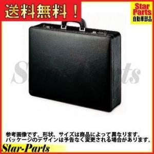 ビジネスバッグ(アタッシュケース) 軽量タイプ B4 黒 カハ-B4B22D KKY コクヨ コクヨ star-parts2