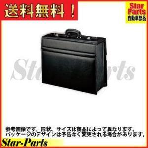 ビジネスバッグ(フライトケース) 軽量 B4 W437×D150×H335mm カハ-B4B24D KKY コクヨ コクヨ star-parts2