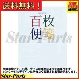 百枚便箋 色紙判 横罫18行 100枚 ヒ-379 コクヨ|star-parts2