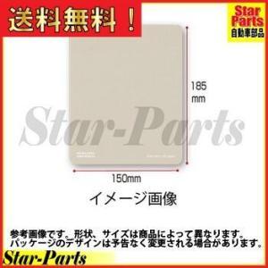 マウスパッド(ハードタイプ) 150×185×t4mm 青 EAM-PD201B KKY コクヨ コクヨ star-parts2