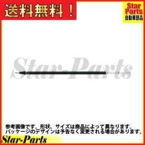 ハイブリッド用替インク ボール径0.5mm インク色:黒 KF5-A ぺんてる|star-parts2