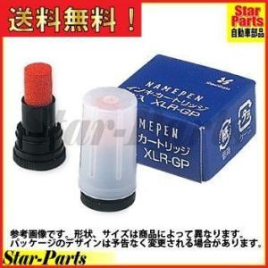 Xスタンパー補充インキ(顔料系) 朱色 ネームペン用ネーム専用 2本入 XLR-GPシユイロ シヤチハタ|star-parts2