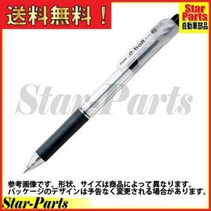 ぺんてる .e-ball 細字 インク色:黒 ボール径0.7mm|star-parts2