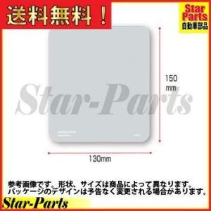 マウスパッド・メタリックカラー シルバーメタリック EAM-PD31C KKY コクヨ コクヨ star-parts2