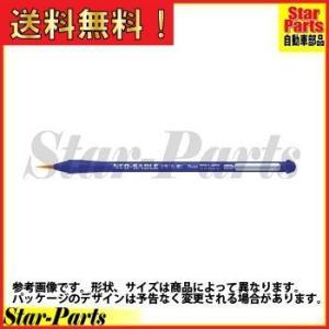えふで ネオセーブル 丸筆0号 細 筆の幅(...の関連商品10