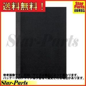 意匠ノート黒表紙 セミB5 A罫40枚 ノ-V90A コクヨ|star-parts2