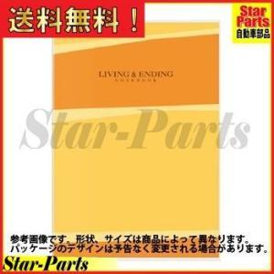 エンディングノート 6号(セミB5) <もしもの時に役立つノート> LES-E101 コクヨ|star-parts2