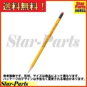 ゴム付鉛筆B 1ダース 2558-B トンボ鉛筆