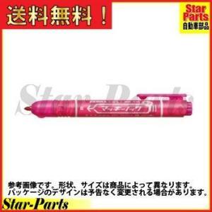 マッキーノック 細字 インク色:ピンク P-YYSS6-P ゼブラ|star-parts2