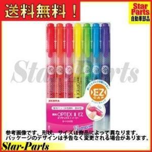 【サイズ】 - 【インク色】 赤オレンジピンク黄緑青紫 【メーカー名】 ゼブラ 【品番】 WKS11...