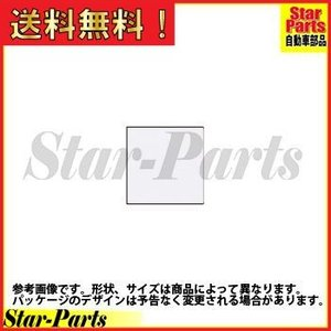 色画用紙 四つ切 5枚 雪 GK4015 キングコーポレーション|star-parts2