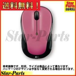 ワイヤレスマウス ダスティローズ M325TDR 2RE ロジクール コクヨ|star-parts2