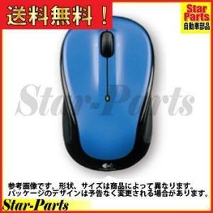 ワイヤレスマウス ピーコックブルー M325TPB 2RE ロジクール コクヨ|star-parts2