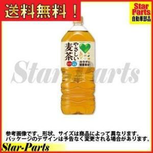 GREEN DAKARA やさしい麦茶 2L×...の関連商品8