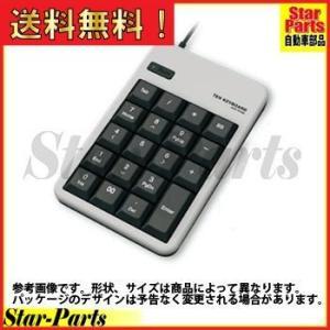 USBテンキーボード メンブレン シルバー TK-TCM011SV/RS E05 エレコム コクヨ star-parts2