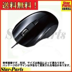 841 有線 ブルーLEDマウス 静音タイプ ブラック MA-BL10BK 2IP 841 コクヨ|star-parts2