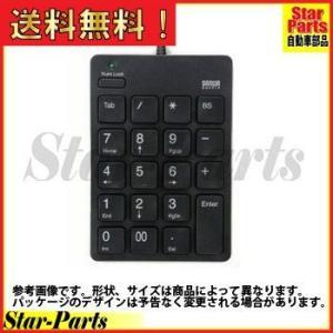 841 ハブ付テンキー NT-18UH2BK 2IP 841 コクヨ|star-parts2