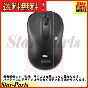 エレコム 光学式USBマウス mサイズ ブラック M-Y7URBK E05 エレコム コクヨ|star-parts2