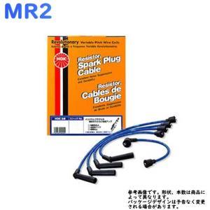 NGKプラグコード  適合車種 車名:MR2 型式:SW20 年式:H03.12〜H05.11 エン...