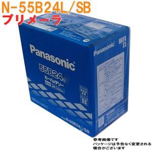 バッテリー ニッサン 日産 NISSAN ルーク...の商品画像