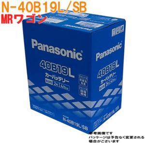 バッテリー スズキ MRワゴン DBA-MF2...の関連商品4