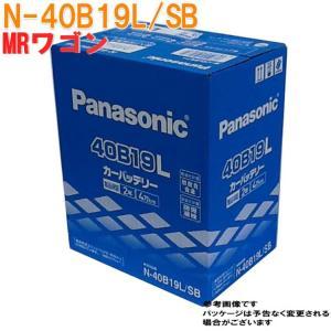 バッテリー スズキ MRワゴン ABA-MF2...の関連商品6