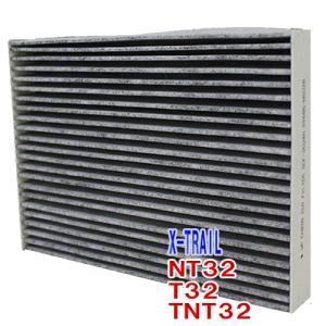 エアコンフィルター X-TRAIL NT32 T32 TNT32 用 SCF-2024A ニッサン 活性炭入|star-parts2