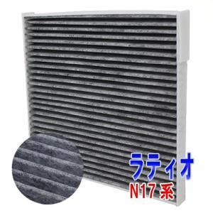 エアコンフィルター 活性炭入脱臭  適合車種 車名:ラティオ 型式:N17系 年式:H24.10〜 ...