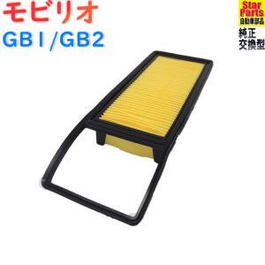 エアフィルター ホンダ モビリオ 型式GB1/GB2用 SAE-5103 Star-Partsオリジナル エアーフィルタ|star-parts2