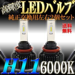 LEDヘッドライト ハイラックスサーフ ロービーム 用 車検対応 左右セット 6000K トヨタ star-parts2