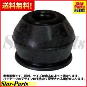 ロアボールジョイントブーツ エブリィ DA64V DA64W 用 SSC-103 スズキ|star-parts2