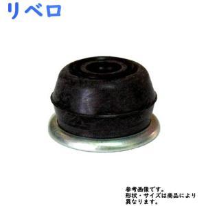 タイロッド エンドブーツ リベロ CD8W 用 SSC-104 ダストカバー|star-parts2