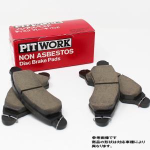 リアブレーキパッド アプローズ A101S 用 リヤ 左右セット AY060-MA006 ダイハツ ピットワーク|star-parts2