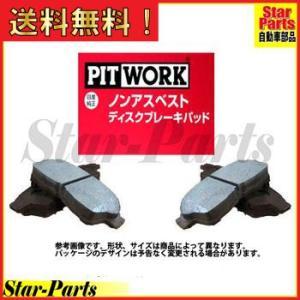 リアブレーキパッド ティアナ J32 用 リヤ 左右セット AY060-NS026 ニッサン ピットワーク|star-parts2
