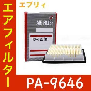 エアフィルター スズキ エブリィ 型式DA64V/DA64W用 PA-9646 パシフィック工業 エアーフィルタ|star-parts2