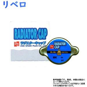 ラジエターキャップ リベロ CB5W CD5W 用 NTK P559A 三菱|star-parts2