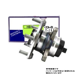 リアハブベアリング アイシス イプサム ヴォクシー ノア 用 HB3-T020 1個 HBベアリング|star-parts2
