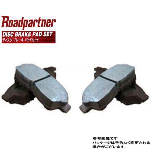 リアブレーキパッド ウィッシュ ZNE10G 用 リヤ 左右セット 1PHH-26-48Z トヨタ ロードパートナー|star-parts2