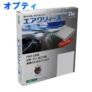 エアクリィーズ エアコンフィルター ダイハツ オプティ L802S用 CD-6001B 除塵タイプ(Fine) 東洋エレメント|star-parts2