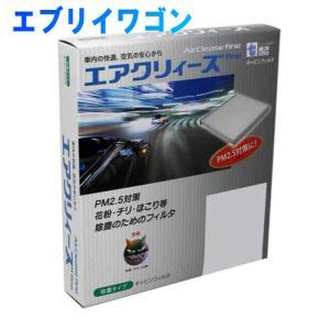 エアクリィーズ エアコンフィルター スズキ エブリイワゴン DA17W用 CS-9004B 除塵タイプ(Fine) 東洋エレメント|star-parts2