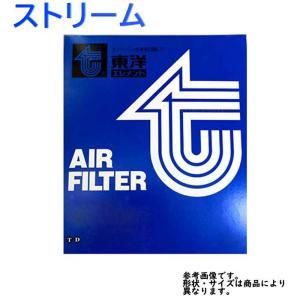 エアフィルター ホンダ ストリーム 型式RN6/RN7用 TO-3718V 東洋エレメント エアーフィルタ|star-parts2